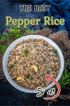 Rice Recipes, Indian Food Recipes, Asian Recipes, Instant Rice, Main Course Dishes, Leftover Rice, Middle Eastern Recipes, Okra, Rice Dishes