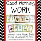 This bundled packet will include all of my Good Morning Work Math files.  This will give you a year's worth of independent and highly rigorous warm...