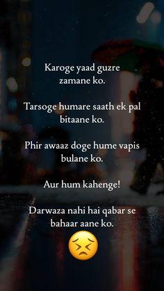 Karoge yaad guzre zamane ko - Best Sad Shayari new best urdu sad poetry - best urdu poetry urdu diary club - famous urdu poetry lines Bewafa Quotes, Hurt Quotes, Funny Quotes, Life Quotes, Poetry Quotes, Relationship Quotes, Qoutes, Deep Quotes, People Quotes
