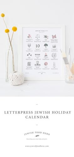 Celebrate the Jewish Holidays with this beautiful letterpress calendar.  Decor and gift idea for your home and synagogue