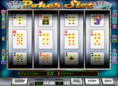 Online Poker Slot machine Spiel für Geld. Die beliebtesten Glücksspiele der Moderne sind Poker und Spielautomaten. Und Entwickler Alfaplay Unternehmen beschlossen, sie in einem Online Slot zu kombinieren. Damit schufen sie die Online-Glücksspielgeräte, gewinnen Sequenzen, die beliebte Kombinationen von Poker sind. Die PokerSlot machine ha