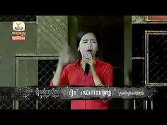 Khmer Comedy,Neay Koy Comedy, 07,June,2015,Y   YouTube