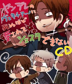 135 Best 2p Hetalia images in 2014 | Usuk, 2p canada, Axis powers