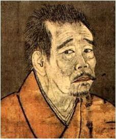 Ikkyū Sōjun (1394 à