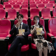 Image may contain: one or more people and people sitting Dramas, New Korean Drama, Jin Goo, Movie Dates, Movie Couples, Arts Award, People Sitting, Music Guitar, Beautiful Voice