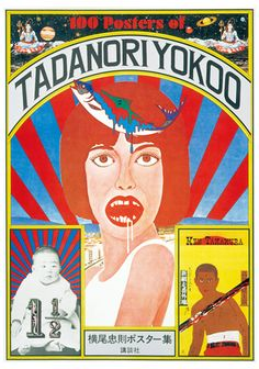 Vintage Graphic Design Tandanori Yokoo - Year: 1997 Size: 20 x 28 inches This is the ORIGINAL FIRST PRINTING of this poster by Japanese cult artist Tadanori Yokoo for the 1997 release of his first retrospective catalog: 100 Posters of Tadanori Yokoo. Japanese Poster Design, Japanese Design, Japanese Art, Japan Illustration, Poster Art, Kunst Poster, Vintage Graphic Design, Graphic Design Posters, Tadanori Yokoo