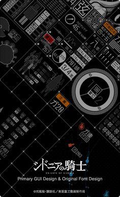 アニメ シドニアの騎士 UI, GUI, Original Font Design