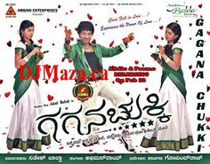 Gagana Chukki Download Kannada Movie Mp3 Songs