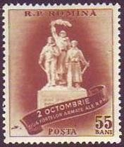 Znaczek: Monument (Rumunia) (Day of Armed Forces) Mi:RO 1734,Yt:RO 1592