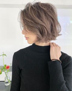 Japanese Short Hair, Asian Short Hair, Short Hair Updo, Curly Hair Styles, Medium Hair Cuts, Short Hair Cuts, Crazy Curly Hair, Hair Color Asian, Hair Affair