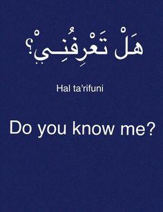 Arabic To English Translation, Learn English Words, English Language Learning, Teaching English, Spoken Arabic, Speak Arabic, Arabic Phrases, Arabic Quotes, Learn Arabic Online