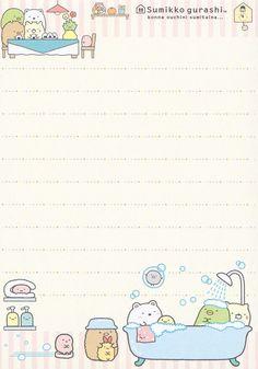 "San-X Sumikko Gurashi ""House"" Memo Pen Pal Letters, Cute Letters, Printable Scrapbook Paper, Printable Paper, Memo Template, Memo Notepad, Kids Background, Cute Notes, Kawaii Stationery"