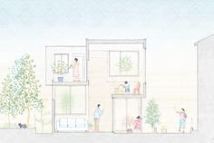 Section, House in Chayagasaka by Tetsuo Kondo Architects. © Tetsuo Kondo Architects. Click above to see larger image.
