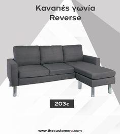 ❣️Έχετε την δυνατότητα να τοποθετήσετε τον καναπέ σας είτε ως Αριστερή Γωνία είτε ως Δεξιά Γωνία εξυπηρετώντας τις ανάγκες του χώρου σας. #spiti #home #decor #καναπες #καναπές Couch, Furniture, Home Decor, Settee, Sofa, Couches, Interior Design, Sofas, Home Interior Design