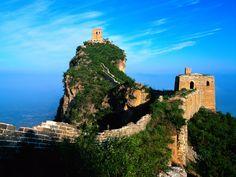 La Gran Muralla China, 长城