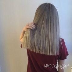 А вам нравятся ровные кончики волос
