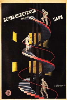 The Stenberg brothers. A 1927 poster for the German film High Society Wager or The Weather Station (Carl Froelich, 1923) about a social climbing couple who fall victim to gambling, beautifully symbolized by the staircase they are ascending and their emerging nemesis below. The spiral staircase is reminiscent of the Stenbergs' own Constructivist sculptures, and also Vladimir Tatlin's Monument for the Third International