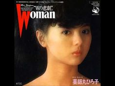 Idol, Actresses, Songs, Youtube, Movie Posters, Hiroko, Naver, Japanese, Jacket