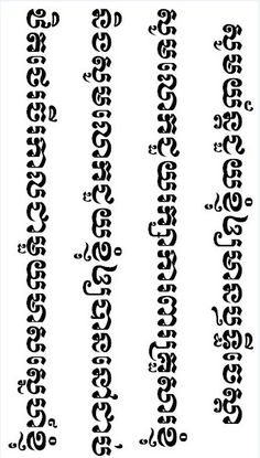 Sak Yant - Hah Taew - 5 Sacred Lines