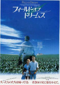 Field of Dreams  1989  フィールド・オブ・ドリームス