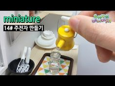 미니어쳐 주전자 만들기 miniature kettle water coming out - YouTube
