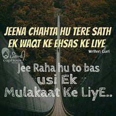 Punjabi Captions, Punjabi Quotes, Writer, Relationship, Board, Writers, Authors, Relationships, Planks