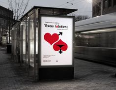 Poster :Έχεις (σ)χέση ; | Have you a relationshi(p)t ? on Behance