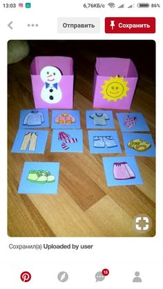 Preschool Winter Crafts Winter Clothes Bulletin Board - Evening Dresses and Fashion Toddler Learning Activities, Montessori Activities, Winter Activities, Classroom Activities, Teaching Kids, Kids Learning, Montessori Materials, Educational Activities, Creative Curriculum Preschool