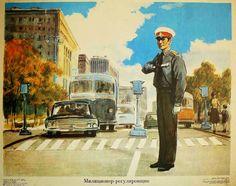 Советские плакаты о милиции Soviet posters of militsii - ADJUSTER
