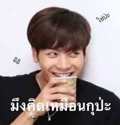 Got7 Meme, K Meme, Funny Kpop Memes, Me Too Meme, I Got 7, All The Things Meme, New Memes, Mood Swings, Meme Faces