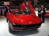 """ItalDesign Giugiaro Parcour """"concept"""" Car Show"""