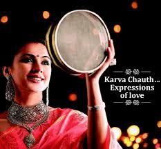 Karwa Chauth 2015: Karwa Chauth 2015