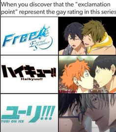 Puhahahahahaha!!!! This is the stupidest and most accurate meme I have ever seen! Hahahahahaha please excuse me while I am finished  Free! Haikyuu!! Yuri!!! On Ice ...I can't