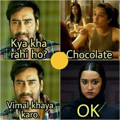 Funny dirty jokes in hindi Ideas Latest Funny Jokes, Very Funny Jokes, Crazy Funny Memes, Really Funny Memes, Stupid Funny Memes, Funny Facts, Funny Humor, Funniest Memes, Sweet Memes
