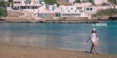 Ο πρώτος #plastic_straw_free δήμος της Ελλάδας γίνεται η Σίκινος. Αντικαθιστά τα πλαστικά καλαμάκια με βιοδιασπώμενα.