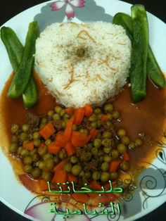 Syrian uzi recipe ethnic cuisine pinterest arabic food yum middle eastern recipesarabic foodmain forumfinder Image collections