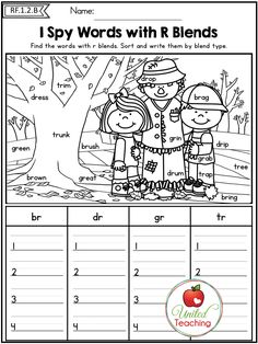 I Spy Words with R Blends. So many no prep common core aligned activities in this packet! Phonics, Grammar and Sight Words taught in a fun and interactive way.
