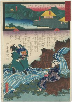 Utagawa Kunisada II: Jôsen-ji at Mount Iwamoto, No. 3 of the Chichibu Pilgrimage Route (Chichibu junrei sanban Iwamotosan Jôsen-ji), from the series Miracles of Kannon (Kannon reigenki) - Museum of Fine Arts