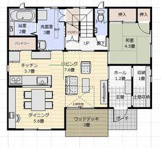 間取図集30~35坪 家族のつながりを大切にした温かく優しい家   アトリエコジマ~注文住宅理想の間取り作りと失敗しないアイデア・実例集~ House Layouts, Floor Plans, Flooring, How To Plan, Architecture, Design, Home Decor, Homes, Homemade Home Decor