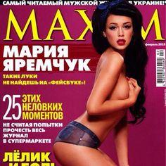 """""""#ukraine's #eurovision star @m_yaremchuk looks amazing on Maxim! WOW!"""""""
