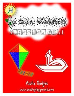 www.arabicplayground.com Fun Arabic Worksheets - Letter Ṭā ҆ by Arabic Playground