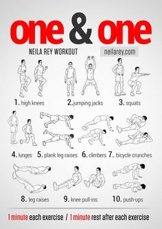25 Great Home Workouts That Don't Need Equipment By Mckoy Rolling | Health …