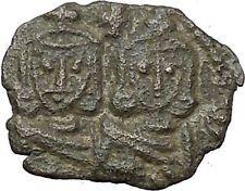 Ancient Byzantine Manuel I Tetarteron Coin 12th Century Ad Crazy Price Byzantine (300-1400 Ad) Coins: Ancient