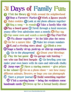 31 Days of Family Fun - {free printable}