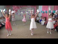 Выпускной в детском саду Танец с голубями - YouTube