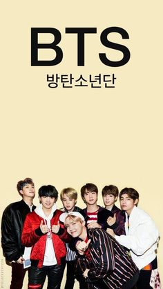 BTS | Wallpaper |방탄소년단 | Bangtan Sonyeondan | ❤️