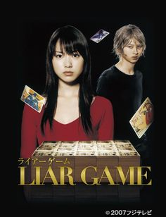 Liar Game has an insanely original story and is suspenseful. The male lead will definitely intrigue fans of Death Note!