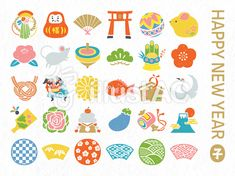 New Year Card, Nihon, Menu Design, Illustrations And Posters, Chinese New Year, Banner, Greeting Cards, Kids Rugs, Stamp