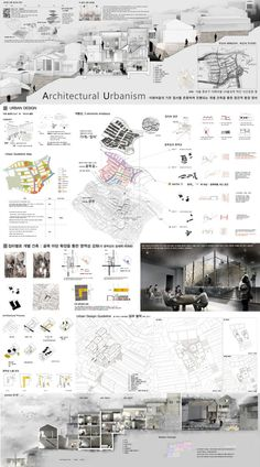 Myongji University College of Architecture Graduation Works Ausstellung . - Gewinner des Myungji University College of Architecture [Portfolio der Klasse] 2013 Abschlussarbe - A As Architecture, Architecture Graphics, Architecture Drawings, Architecture Presentation Board, Presentation Layout, Architectural Presentation, Presentation Boards, Project Presentation, Ideas Paneles