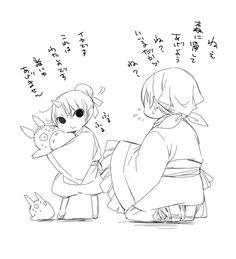 【鬼白】てんごくじごくごっちゃまぜ [7]